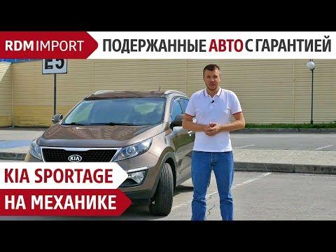 Обзор Kia Sportage на механике (Обзор и тест драйв авто от РДМ-Импорт)