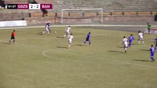 Gandzasar vs FC Banants full match