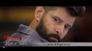 Two Hundred people to fight with Chiyaan Vikram - Video in Dinamalar