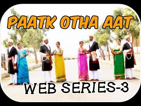 PAATK OTHA AAT | KODAVA SONG | WEB SERIES-3