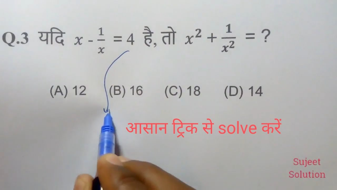 Maths Important Questions for All Exam