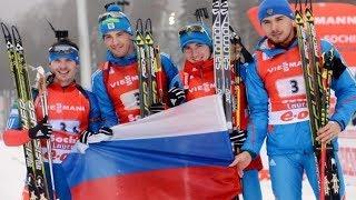Новый состав сборной России по биатлону 2018-2019