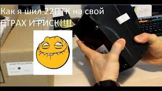 видео АТОЛ FPrint-22ПТК (АТОЛ-22Ф) Фискальный регистратор