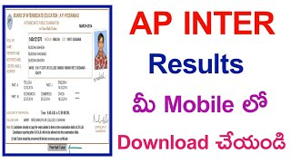 AP Inter 1st year Results 2019 || AP Inter 2nd year Results 2019 || AP Intermediate Results 2019 6