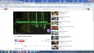 Презентация учебного электронного курса по ОБЖ