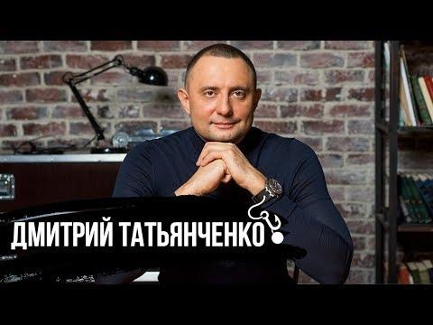 Дмитрий Татьянченко - о целях, детях и первых шагах