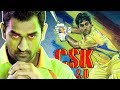 CSK 2.0 Returns Thala version