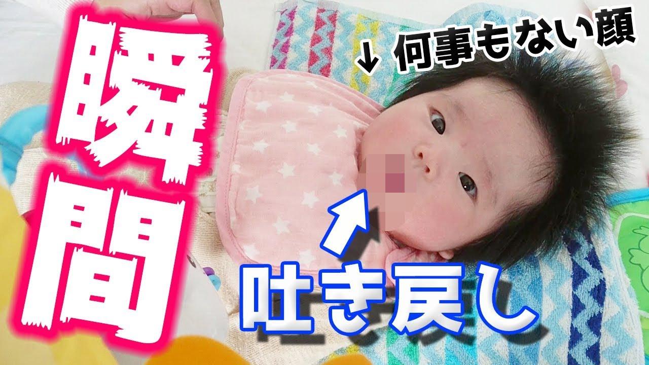 戻し ミルク 吐き 【新生児の吐き戻し】ミルクの吐き戻し対策で実践した3つのこと|あみんブログ