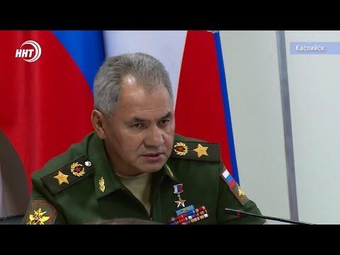 Министр обороны РФ прибыл в Дагестан
