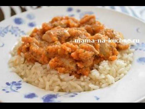 Рассыпчатый рис на -