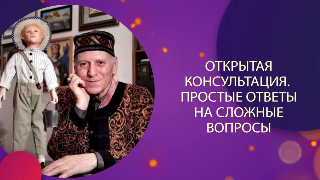 Все спикеры Алматы 29-30 ноября 2019