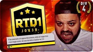 RAGE QUIT DELL'AVVERSARIO IN DIVISIONE 4 !!! [FIFA 17] thumbnail