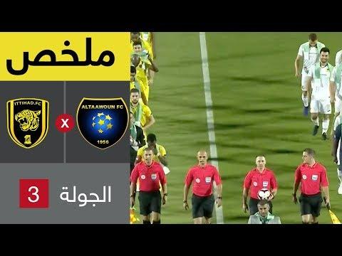 """AL-ITTIHAD"" And ""AL-Taawoun"" ( 3-5 ) Cra⚡y Match Goals & HighLights🏆 SPL"