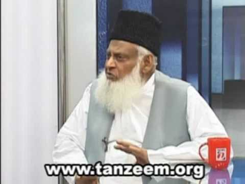 (6/9) The Lucman Show with Dr Israr Ahmed