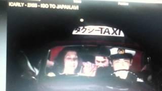 Carly Go Japan Part
