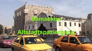 Damaskus  Altstadtspaziergang