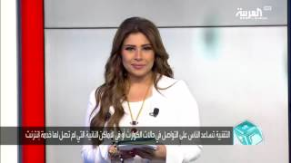 تفاعلكم: ثورة في الاتصالات يطلقها لاجئ سوري في ألمانيا