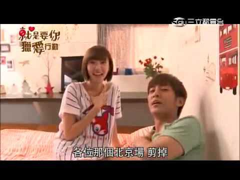 [Eng Sub] 炎亞綸 Aaron Yan - Just You ep.21 BTS (Bed scene cut)