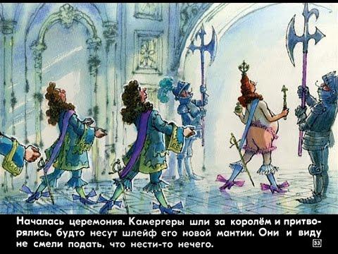 Сказка Андерсена Снежная королева читать онлайн