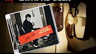 Laith Al Deen SESSION Album Jetzt Erhltlich