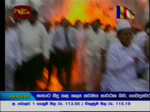 LTTE suicide bomber attacks Mosque - Akurassa -2