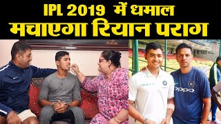 Riyan Parag is all set to make his mark in IPL 2019 with Rajas…