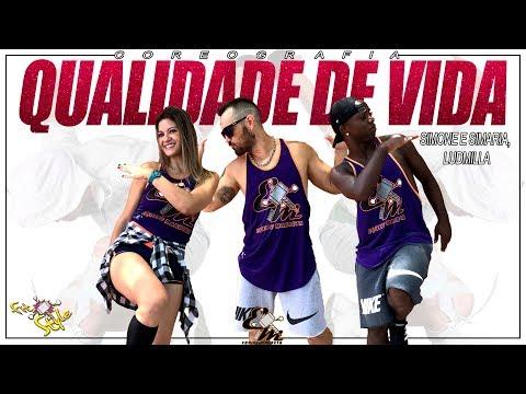 Qualidade de Vida - Simone & Simaria Ludmilla - Coreografia Equipe Marreta verão 2019