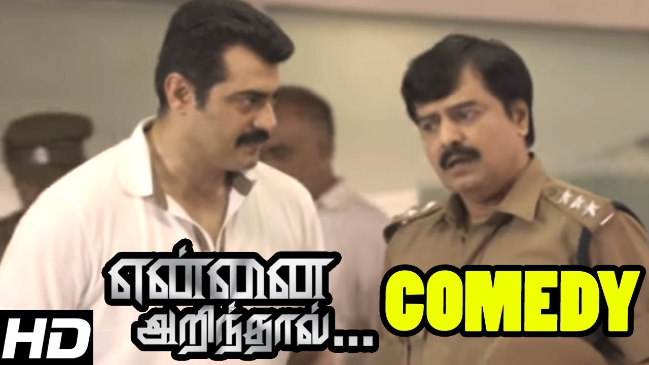 Download Yennai Arindhaal | Tamil Movie comedy scenes | Vivek comedy scenes-Vivek & Ajith best comedy scenes