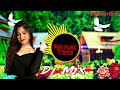Bole jo koyal bago me Dj Remix Song || Akki music Trance ||