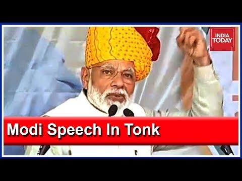 PM Modi Addresses BJP's 'Vijay Sankalp Sabha' Rally In Tonk, Rajasthan   Watch Full Speech