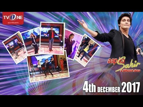 Aap Ka Sahir - Morning Show - 4th December 2017 - Full HD - TV One