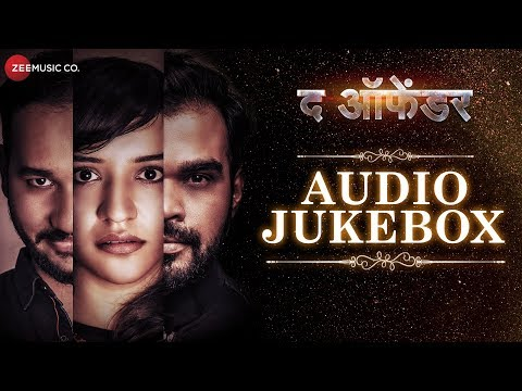 The Offender Story Of A Criminal - Full Movie Audio Jukebox | Arjun Mahajan, Shriram & Dipti Inamdar