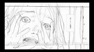 くるり - 心のなかの悪魔