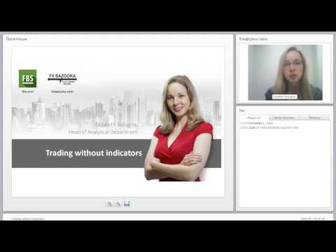 "Webinar ""Trading without indicators. Part 1"" - Elizabeth Belugina, December 7, 2016"