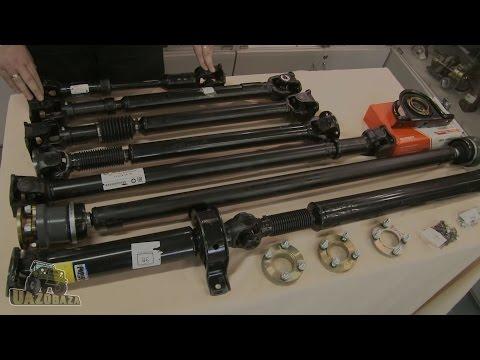 UAZOBAZA # 40 Обзор карданных валов для УАЗов
