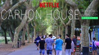 CAPHON HOUSE ~ Boys & Girls in the City [テラス ハウス] (Parody)