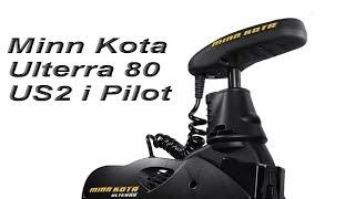 Minn Kota Ulterra 80 US2 i Pilot - мои впечатления