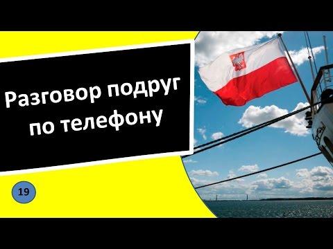 интим знакомства в юрьев-польском