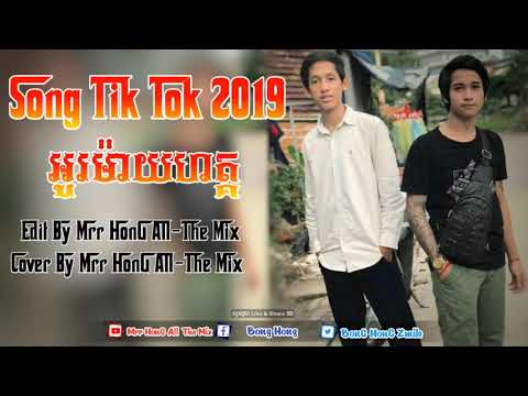 tik tik tik full movie 2019