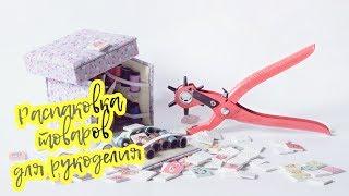 Покупки из Китая с сайта Banggood.com / Распаковка/Обзор