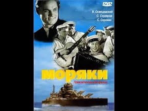 Смотреть онлайн Экипаж (1979) -> Смотреть кино онлайн
