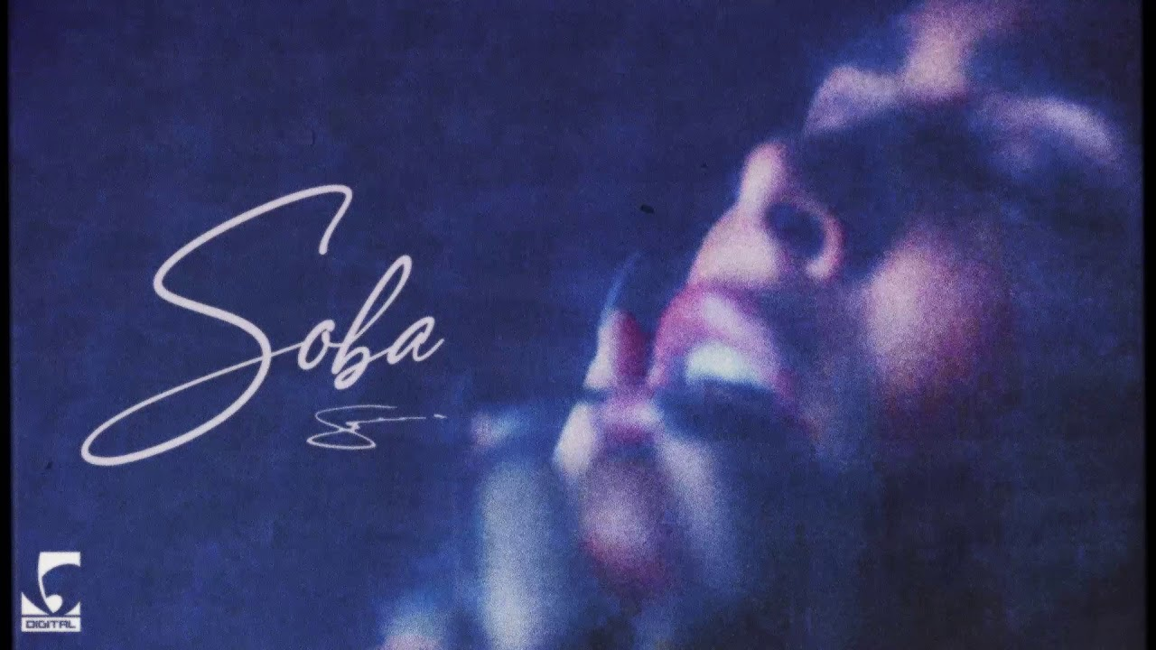Senidah - Soba (Audio)