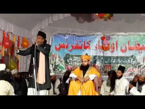 Urs Turkpurwa sarif  2014 Part5-Rahi bastavi Naat Noore najre sarkar Abdur Kadir Zillani