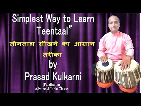 How To Play Tabla/ Tabla Lesson#1 (simplest Way To Learn Teentaal) For Beginner