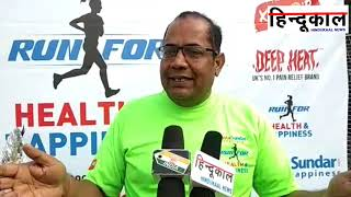 Sasta Sundar For Health and happiness Organized Run event- Hindukaal News