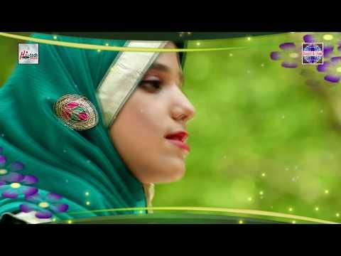 ISS KARAM KA KARON SHUKAR KAISEY ADA - HALEEMA SARWAR - OFFICIAL HD VIDEO - HI-TECH ISLAMIC