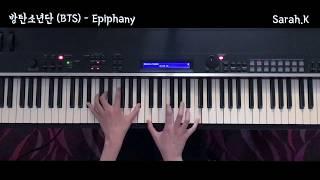 방탄소년단 (BTS) - Epiphany [Piano Cover]