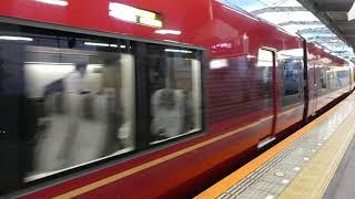 【フルHD】近畿日本鉄道大阪線80050系(特急ひのとり号) 鶴橋(A04、D04)駅停車 2