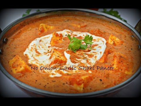 How to make shahi paneer recipe no onion no garlic youtube how to make shahi paneer recipe no onion no garlic forumfinder Choice Image