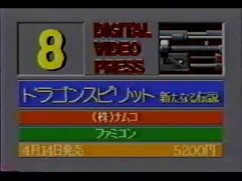 sm319137 + sm319211 - デジタルビデオプレス Vol.2 | Digital Video Press Volume 2